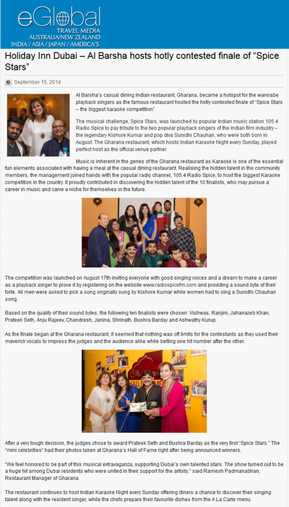eglobal gharana news